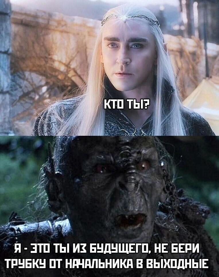 Ну и немного мемов на тему:
