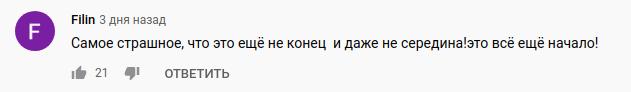 В России как всегда: цены вверх