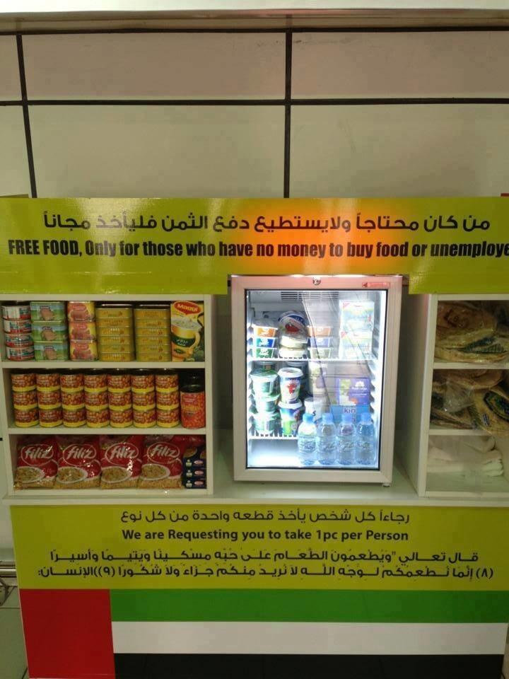 Для тех, у кого кончились деньги, в местных супермаркетах есть полки с бесплатной едой