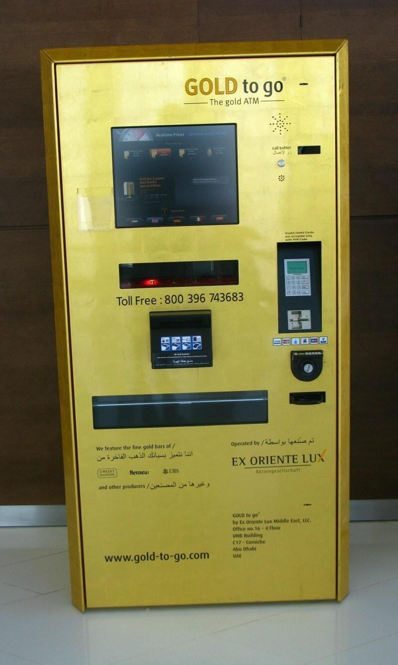 В торговых автоматах можно купить золотые слитки