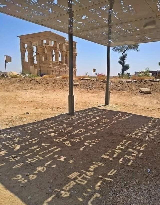 Когда светит солнце, здесь появляются иероглифы, храм Филы, Египет