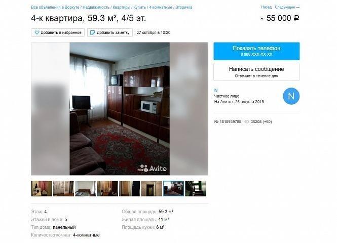 Забирайте за так: где квартиры отдают без денег