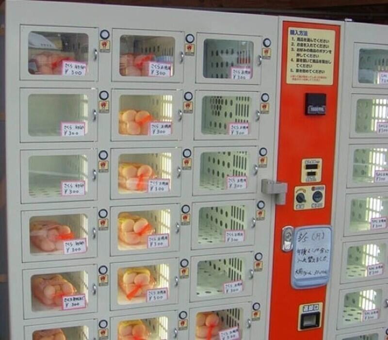 Яичный автомат в Японии