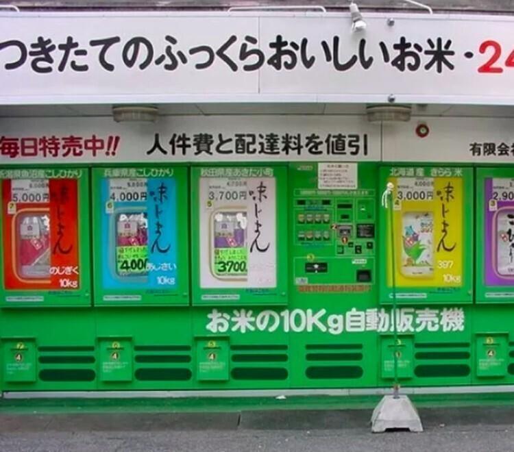 Автомат с рисом в Японии