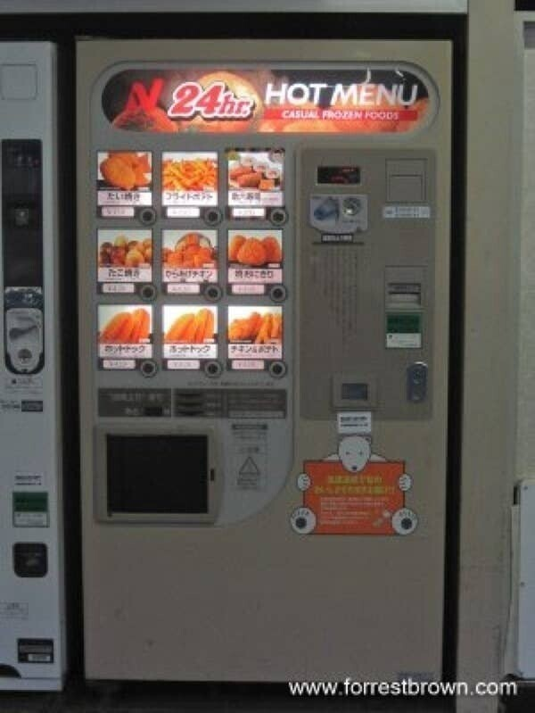 Автомат с горячей едой в Японии