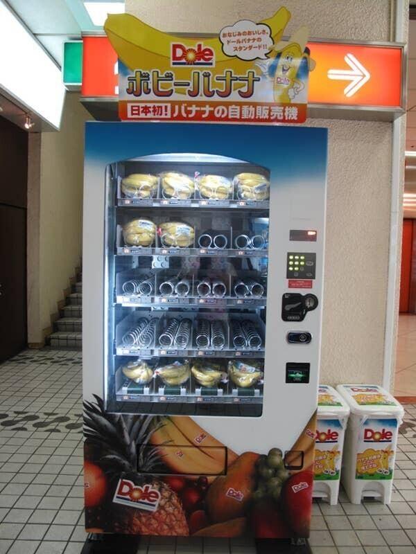 Автомат по продаже бананов в Японии