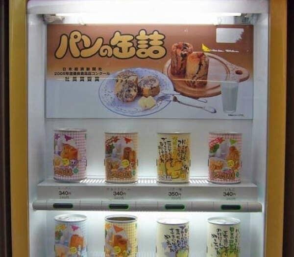 Японский автомат с консервированными булочками