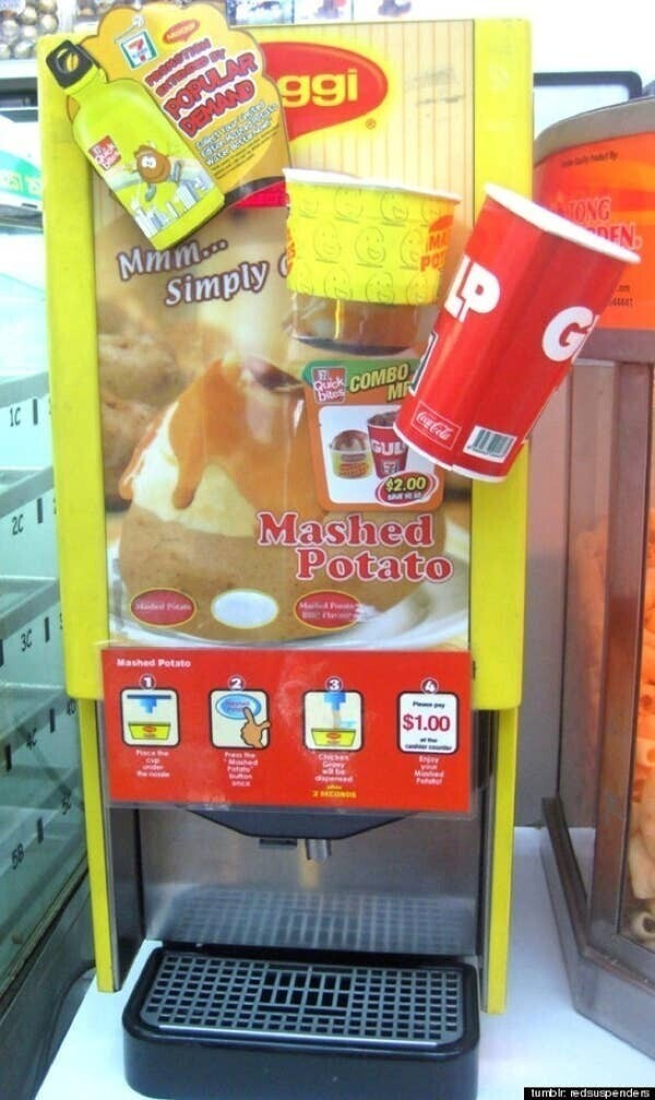 Автомат по продаже картофельного пюре