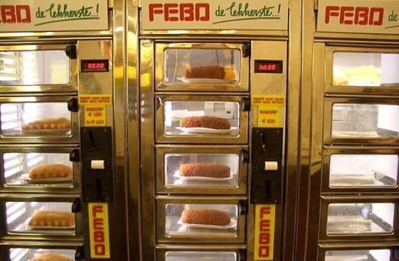 Автомат по продаже свежего хлеба