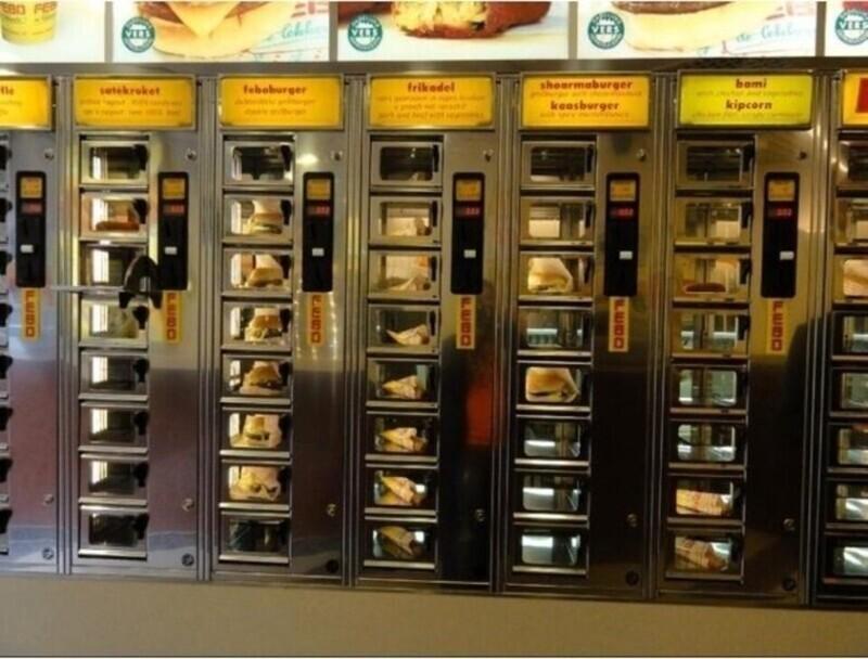 Торговый автомат-ресторан