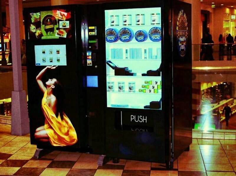 Автомат по продаже икры