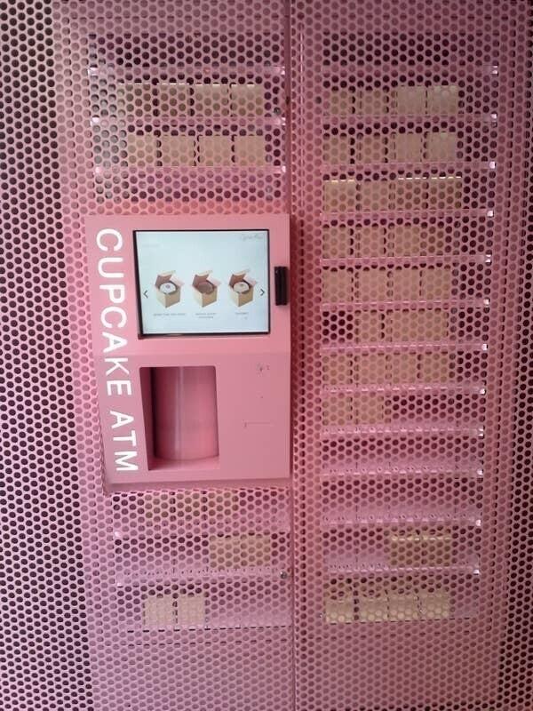 Автомат по продаже кексов