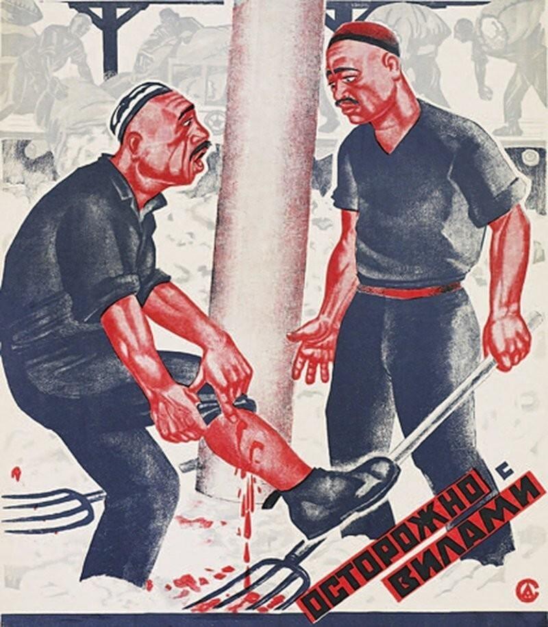 20 крайне убедительных плакатов советских времен