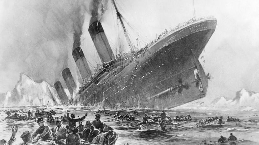 Послание с Титаника
