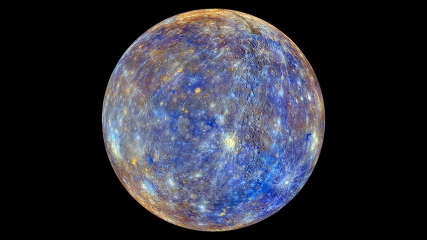 Самое детальное изображение Меркурия