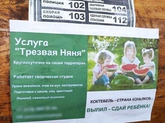 9. В Крыму все зарабатывают, как могут: продавцы ставят свои цены, а находчивые - предоставляют актуальные услуги