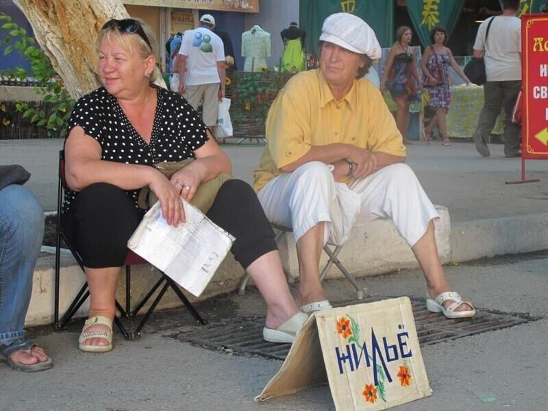 Как летом встречают туристов в Крыму