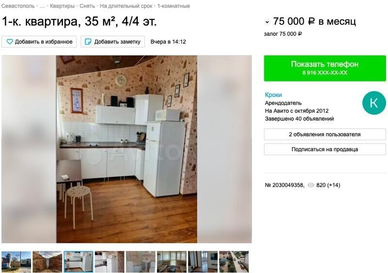 7. С жильем ситуация вообще критическая: сдают однушки по цене элитных квартир. Те, кто приехал отдыхать без путевки, могут остаться без апартаментов по адекватной цене