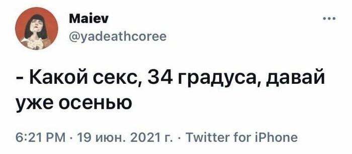 Ждали-ждали-дождались: лето-2021