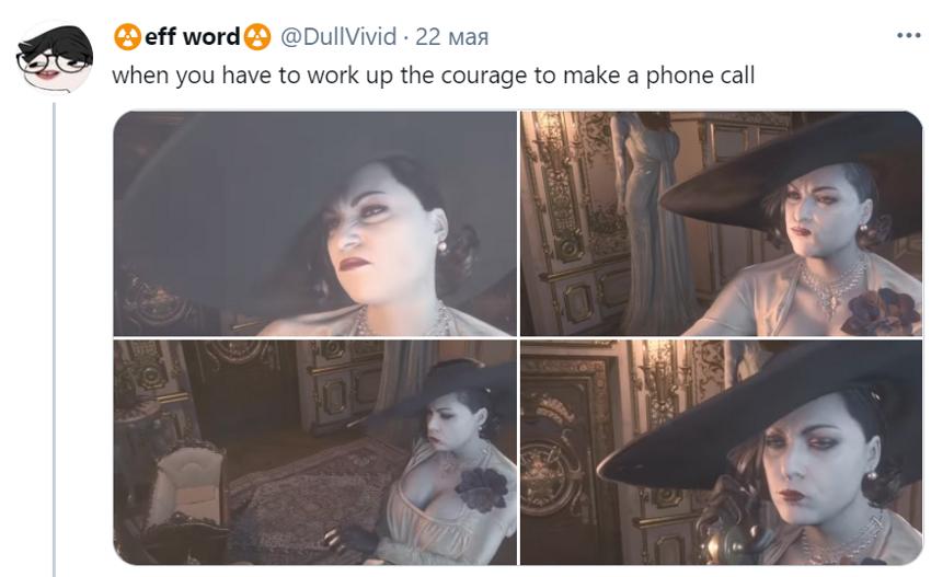 Когда тебе нужно набраться храбрости, чтобы кому-то позвонить