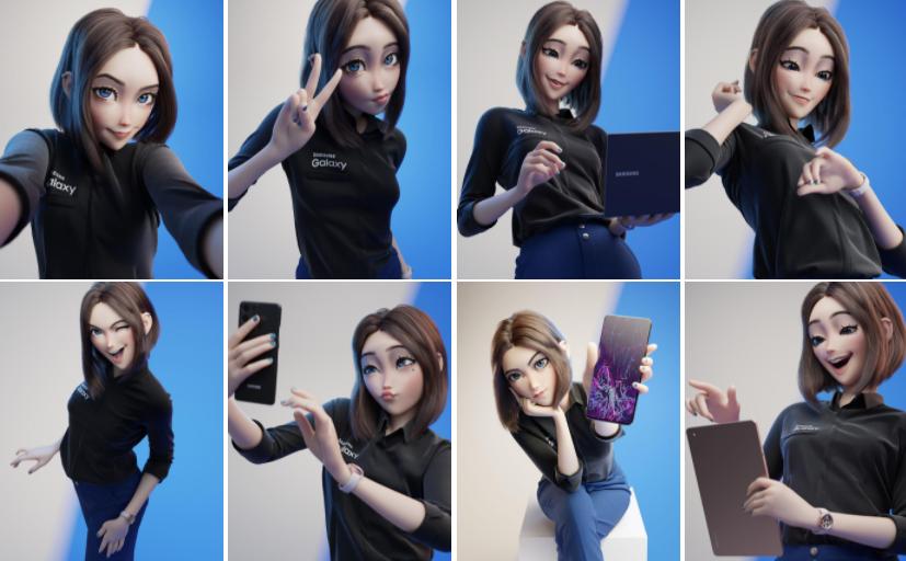 Сэм из Самсунга (Samsung Sam, Samsung Girl)
