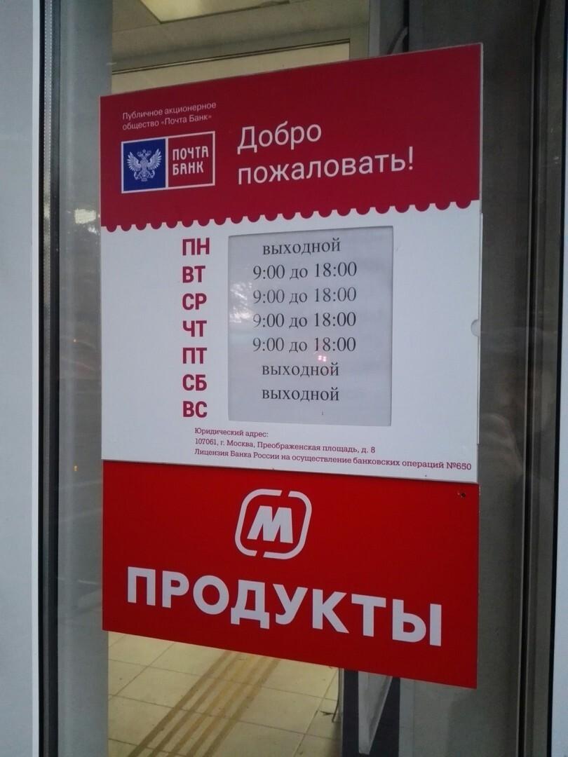Почта России уже находится в будущем, пока в правительстве время от времени обсуждают этот вопрос