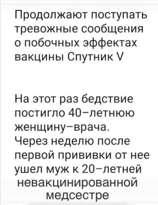 10. К последним новостям