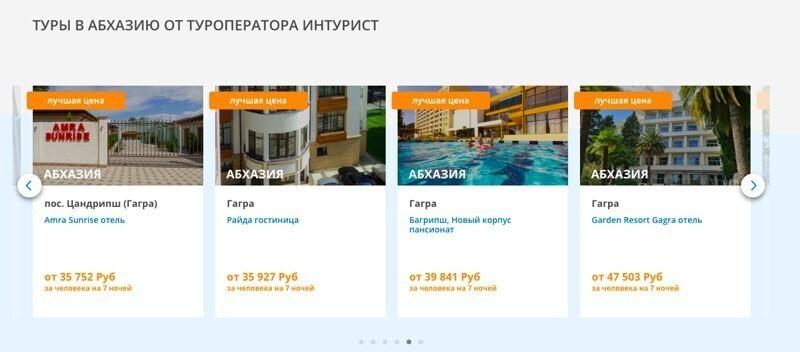 Несмотря на то, что туров много, есть выбор, особенно в связи с ограничениями в Краснодарском крае, спрос на поездки в ближайшую заграницу вырос, не всегда цены на сайтах туроператоров соответствуют действительности
