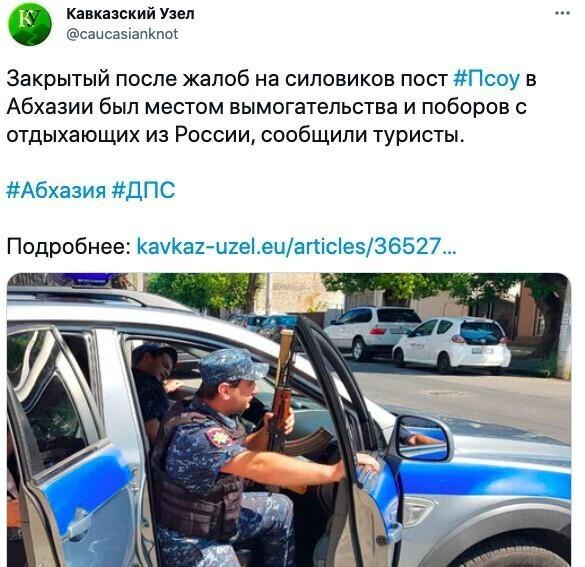 Абхазия-2021: на что жалуются наши туристы