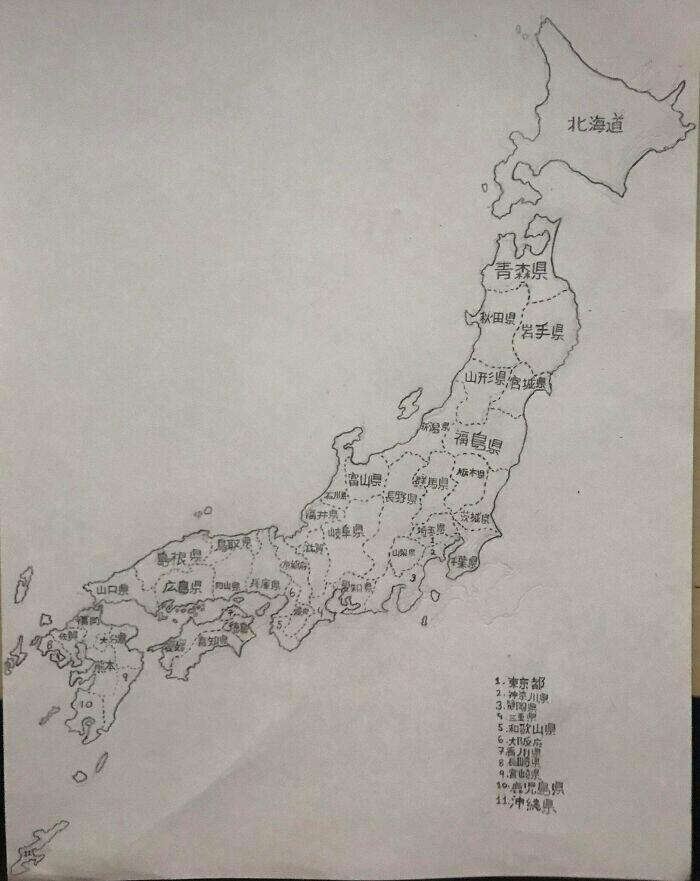 Нарисованная вручную карта шести  префектур Японии