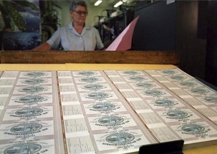 16. Печать приватизационных чеков в московской типографии Гознака, 1992 год