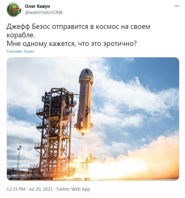 Российский сегмент интернета просто заполонила игра в ассоциации