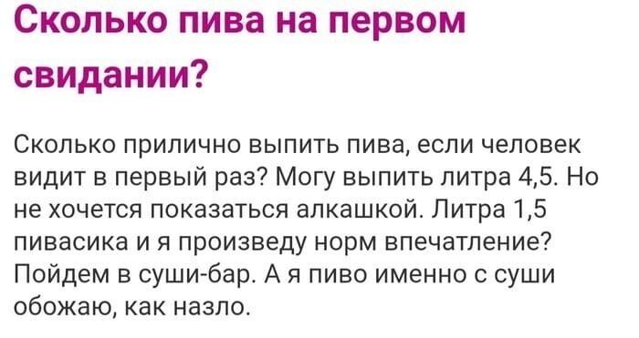 2. Не хочешь получать идиотские советы - не задавай идиотские вопросы
