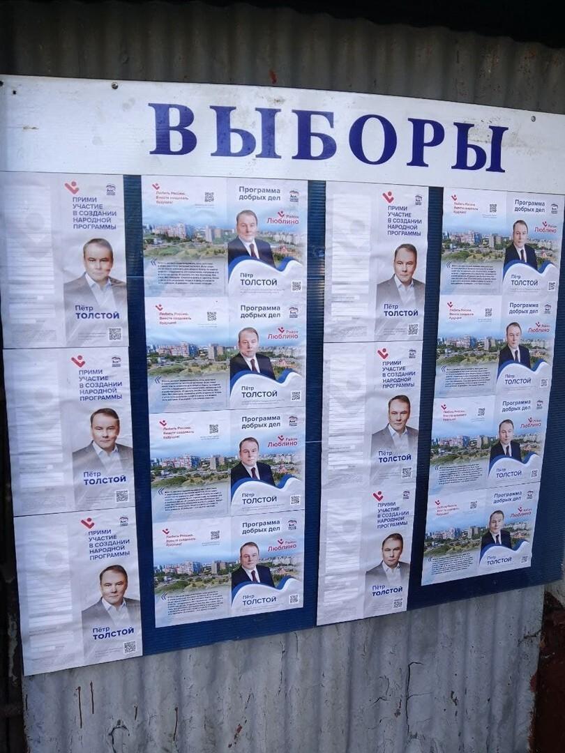 """Выборы 2021 года проходят под лозунгом """"загадим все заборы и баки вместе"""""""