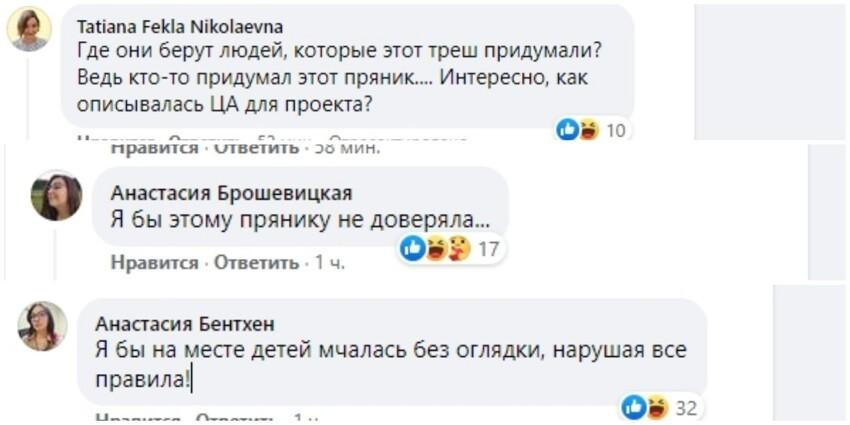 Тульского Пряника призвали в МЧС