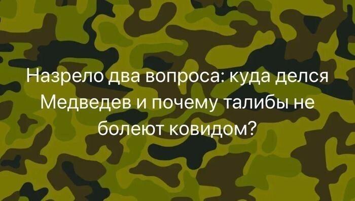5. Действительно, а куда подевался Дмитрий Анатольевич?