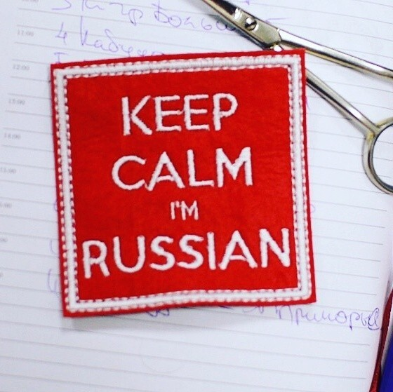 Сохраняйте споскойствие, я русский