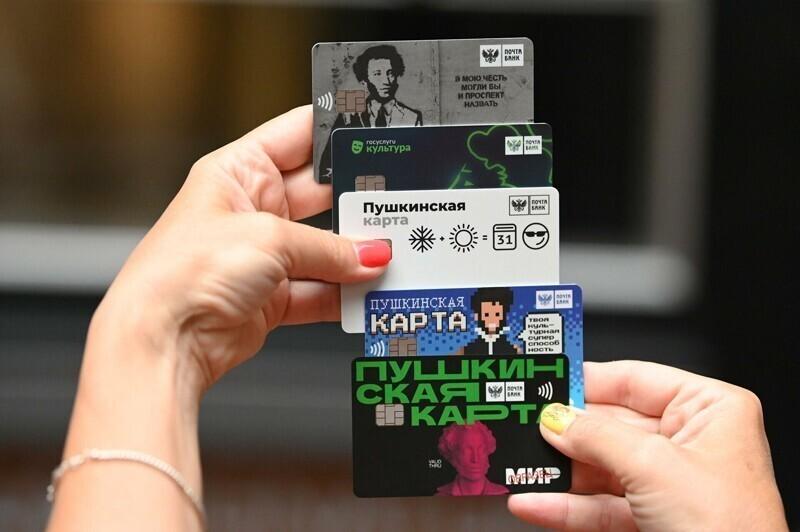 2. Молодежь получит по 3 000 рублей