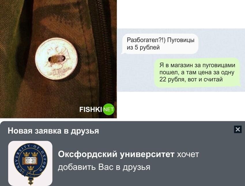 Как существовать на 15 000 рублей в месяц: пособие по экстремальному выживанию