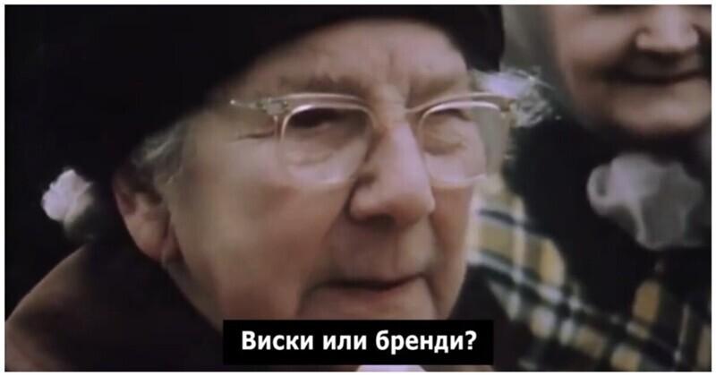 Позитивная бабушка пытается угадать напиток