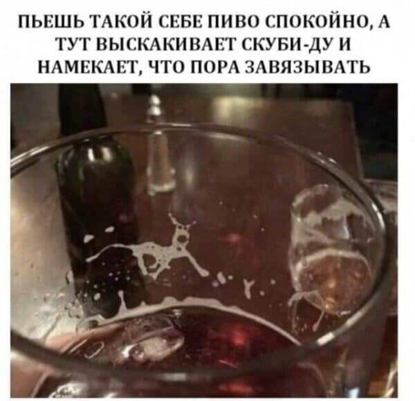 5. Вы здесь тоже видите Скуби-Ду?