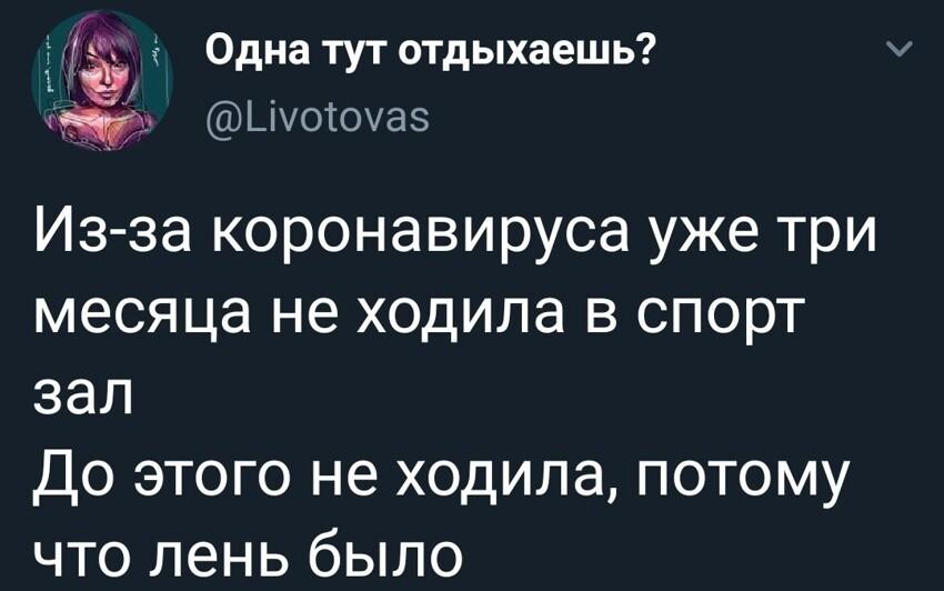 ЗОЖ - отстой