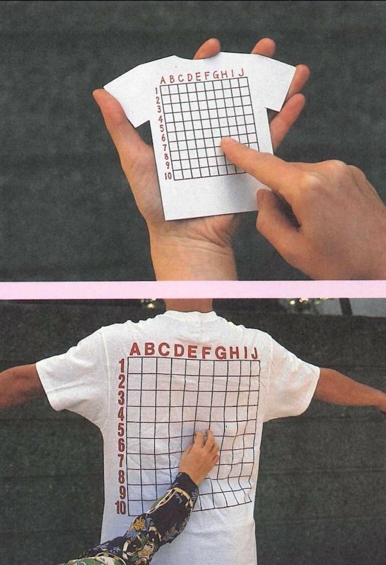 В каком квадрате почесать спину?