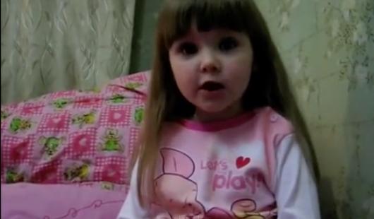 Девочка Ульяна рассказывает что такое любовь
