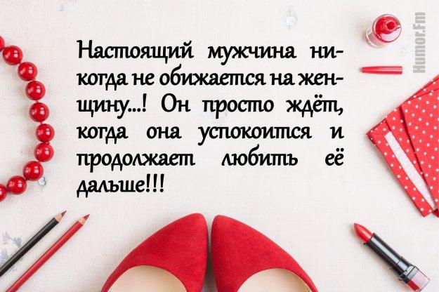 """20 позитивных """"мотивашек"""" для девушек"""