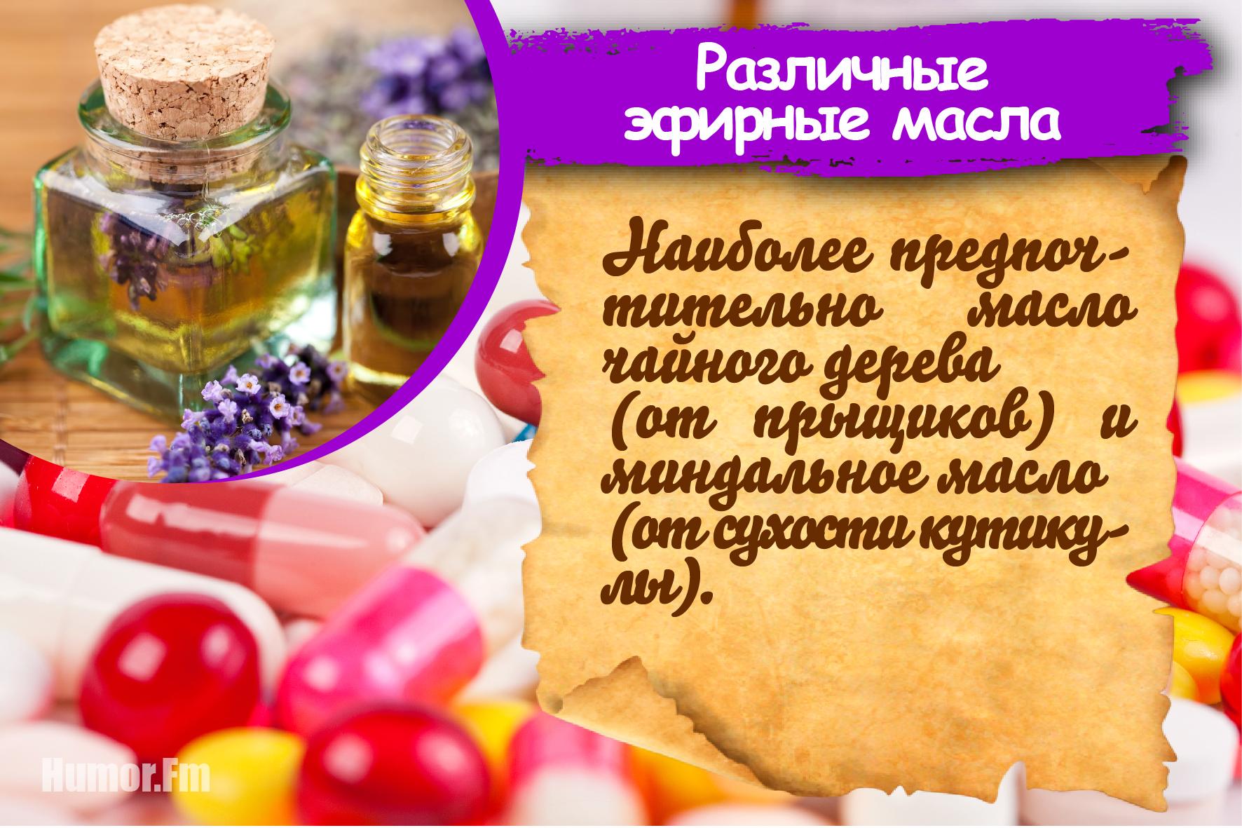 препараты от паразитов гельминтов