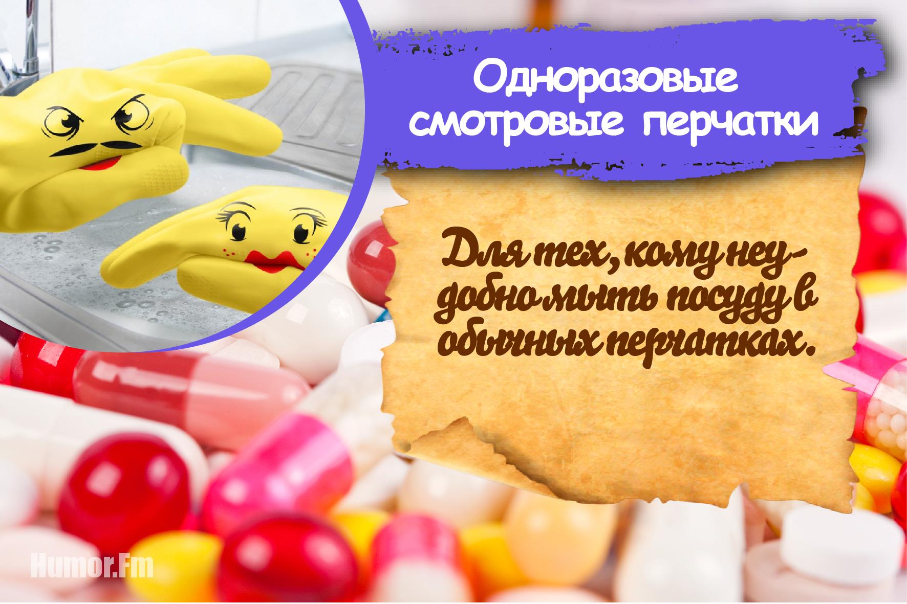аптечные препараты от паразитов