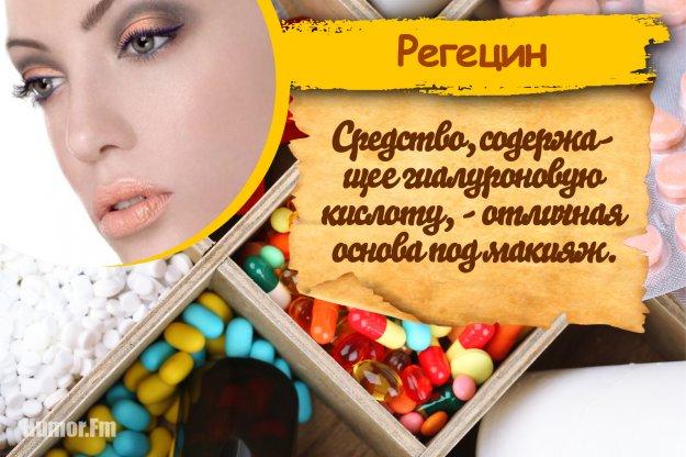лучшие лекарства от сахарного диабета