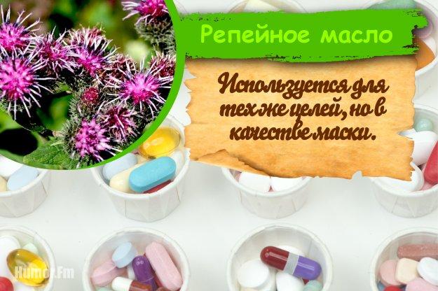 15 секретных аптечных средств