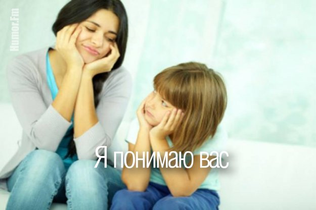15 вещей, которые мы все стесняемся сказать родителям, а надо